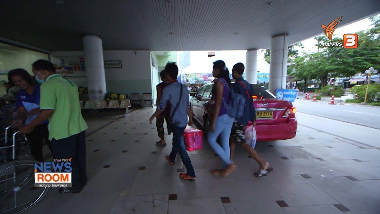 ห้องข่าว ไทยพีบีเอส NEWSROOM - โรงพยาบาลสมุทรปราการแก้แออัดที่ต้นทาง