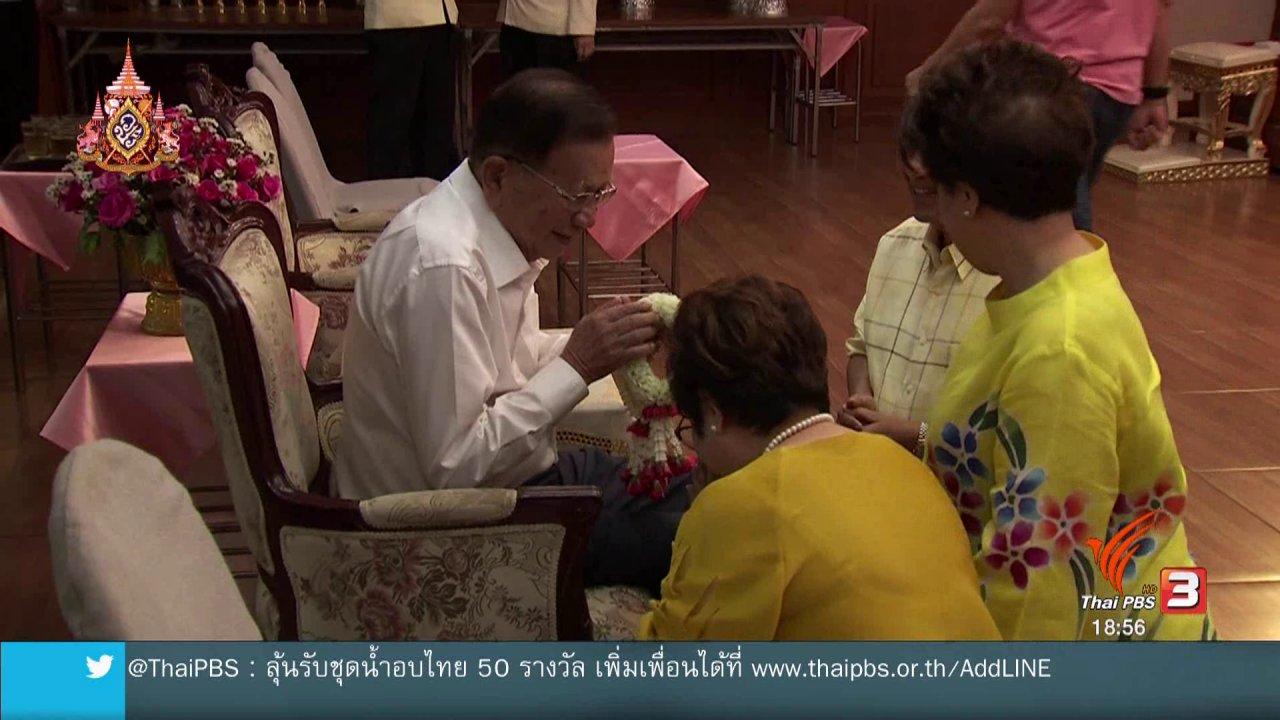 ข่าวค่ำ มิติใหม่ทั่วไทย - พลังประชารัฐเดินหน้าตั้งรัฐบาล