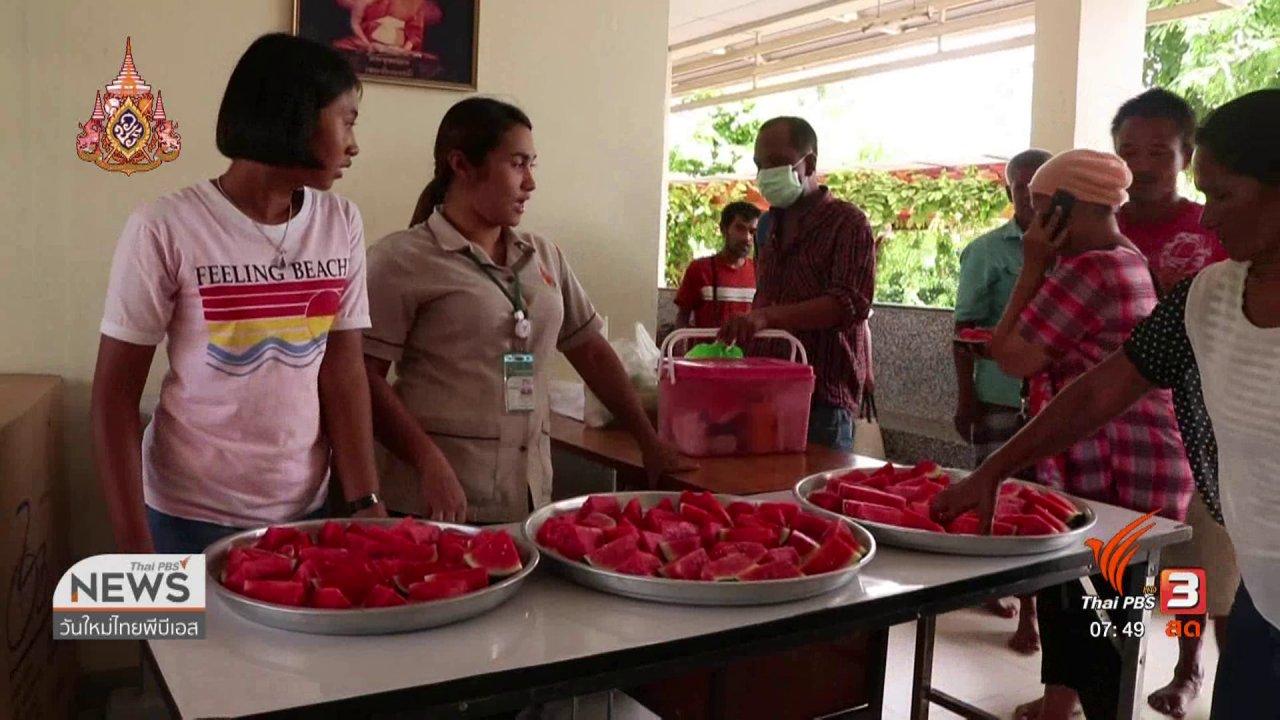 วันใหม่  ไทยพีบีเอส - C-site Report : น้ำใจจากใต้ ส่งช่วยผู้ประสบฝุ่นควันเหนือ