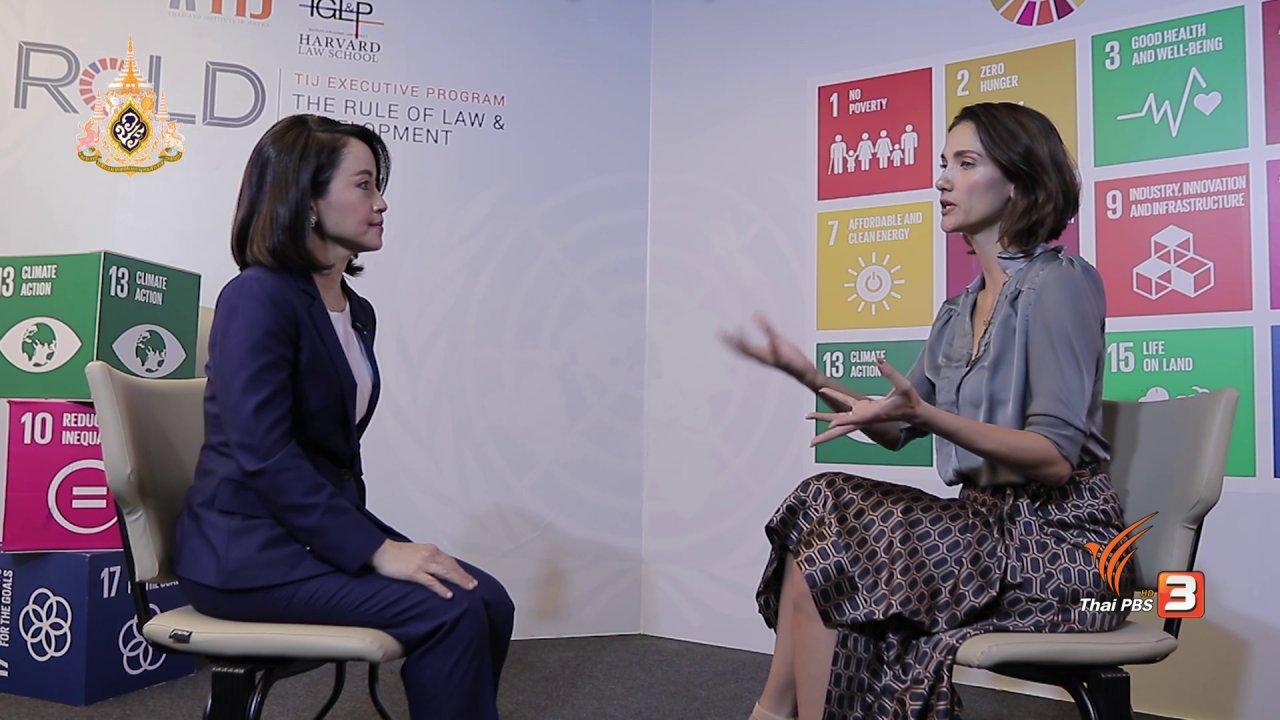 ข่าวเจาะย่อโลก - ThaiPBS World คุยกับ ซินดี้ เจ้าของแนวคิดรณรงค์ยุติการคุกคามทางเพศ