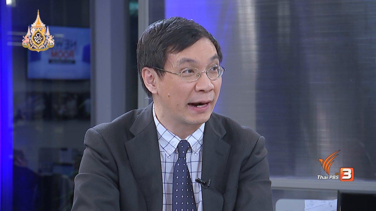 ห้องข่าว ไทยพีบีเอส NEWSROOM - ประเมิน กสทช.ดันคลื่น 700 ทำ 5G นำเงินช่วยทีวีดิจิทัล