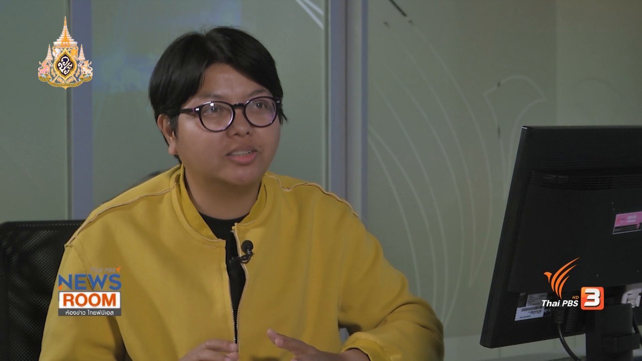 ห้องข่าว ไทยพีบีเอส NEWSROOM - สำรวจถ้ำหลวง ปฎิบัติการเก็บข้อมูลธรณีวิทยา