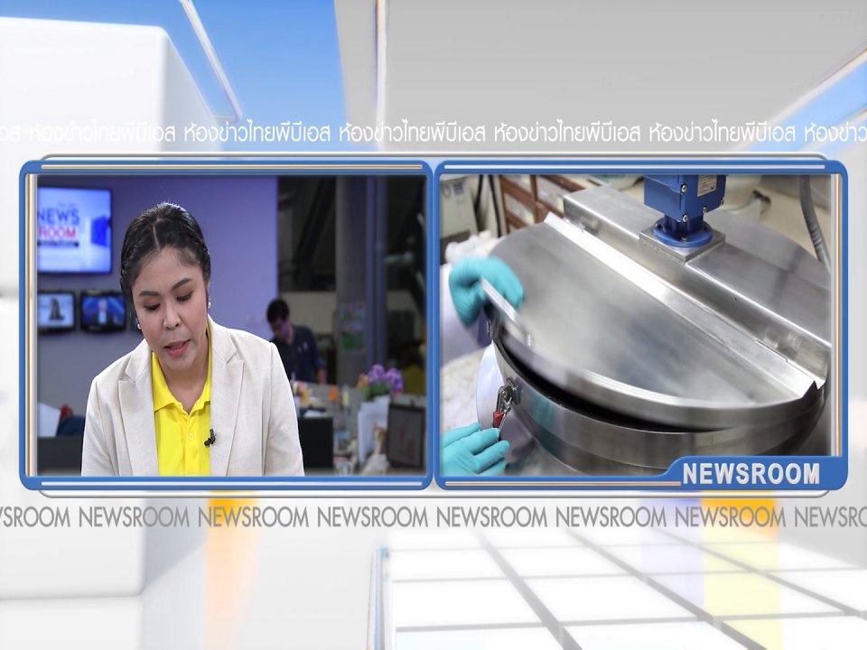 """ห้องข่าว ไทยพีบีเอส NEWSROOM - มองรอบด้านหาทางออกปลดล็อก """"กัญชารักษาโรค"""""""