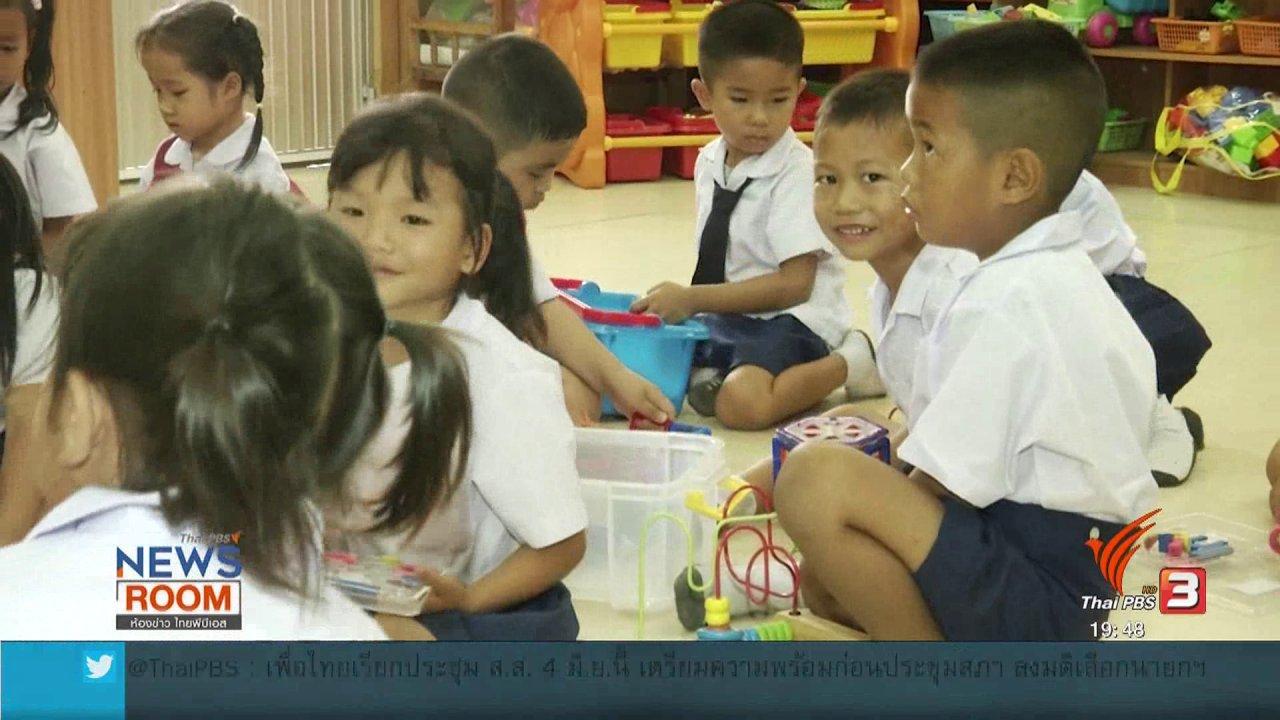 ห้องข่าว ไทยพีบีเอส NEWSROOM - 5 ปี แผ่นดินไหวเชียงราย สู่การจัดการภัยพิบัติ