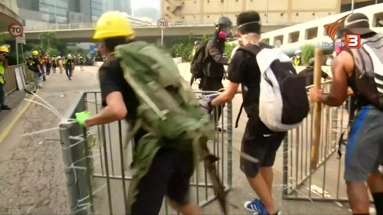 ข่าวเจาะย่อโลก - จับแกนนำประท้วงฮ่องกง กดดันยุติการชุมนุม