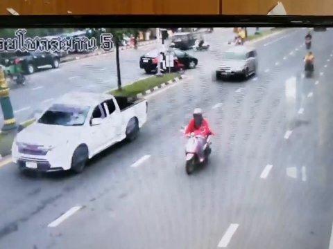 วงจรปิดรถชน