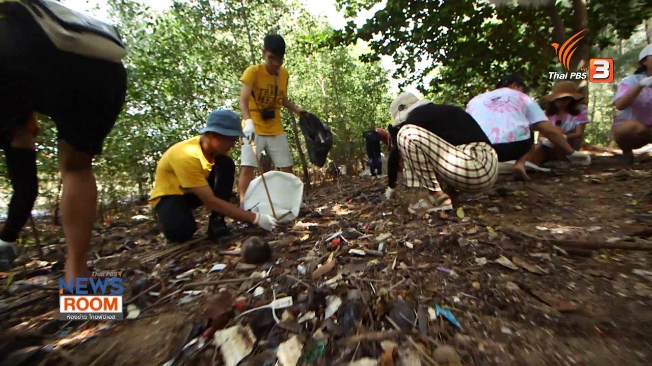 ห้องข่าว ไทยพีบีเอส NEWSROOM - ถึงเวลาใช้ไม้แข็ง ลดขยะพลาสติกจากต้นทาง ?