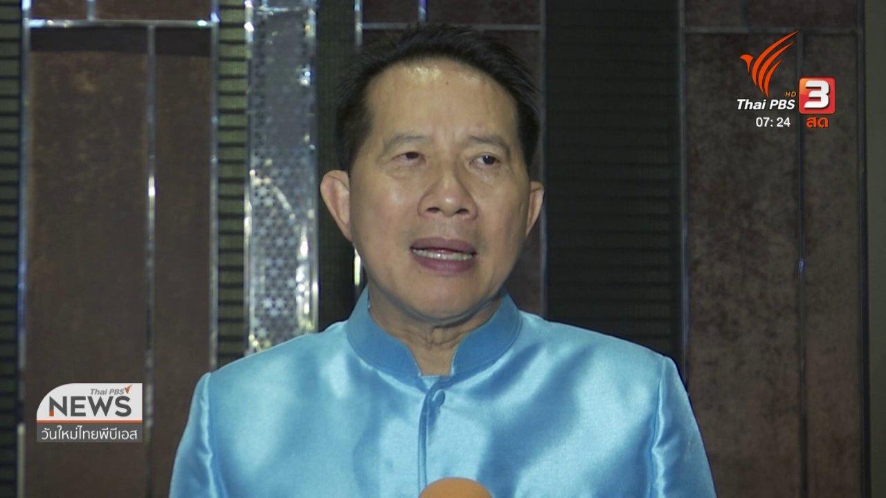 วันใหม่  ไทยพีบีเอส - ชั่วโมงทำกิน : เศรษฐกิจไทยขาดแรงหนุน