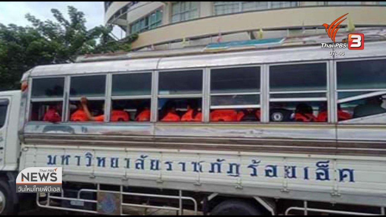 วันใหม่  ไทยพีบีเอส - C-site Report : น้ำท่วมกระทบสัตว์เลี้ยงขาดแคลนอาหาร