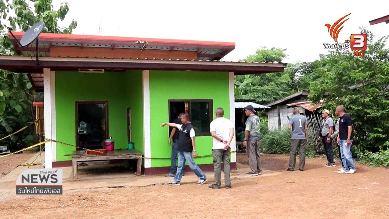 วันใหม่  ไทยพีบีเอส - ตำรวจจับยาบ้าถูกยิงบาดเจ็บสาหัส