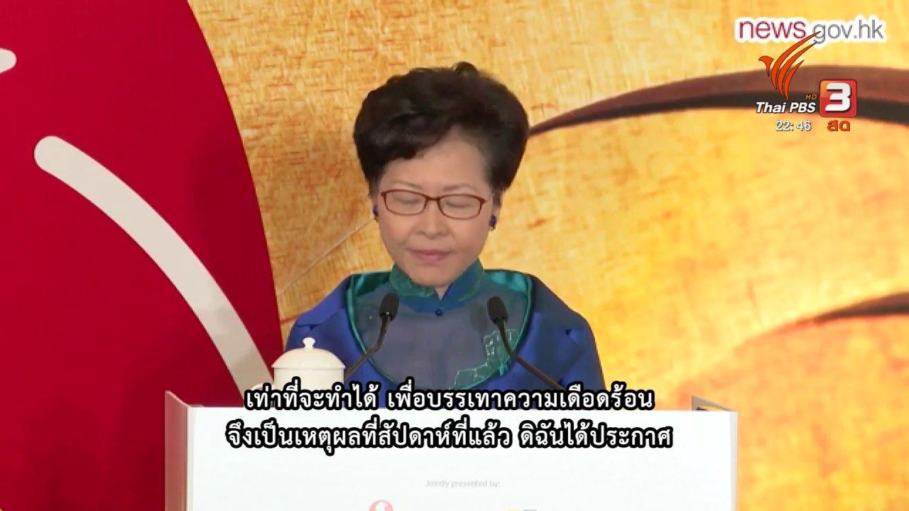 ที่นี่ Thai PBS - ฮ่องกงเผชิญปัญหาเศรษฐกิจหลังจากการประท้วงต่อเนื่อง