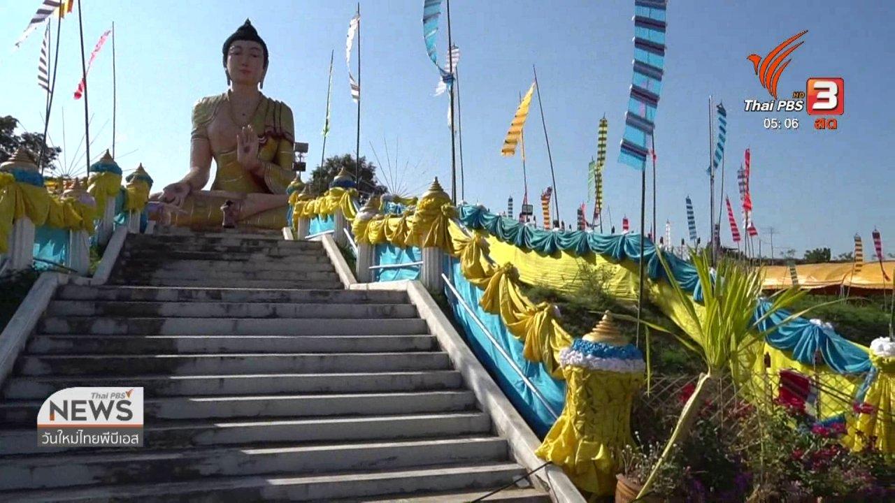 วันใหม่  ไทยพีบีเอส - สานไม้ไผ่สร้างพระพุทธรูป จ.หนองคาย