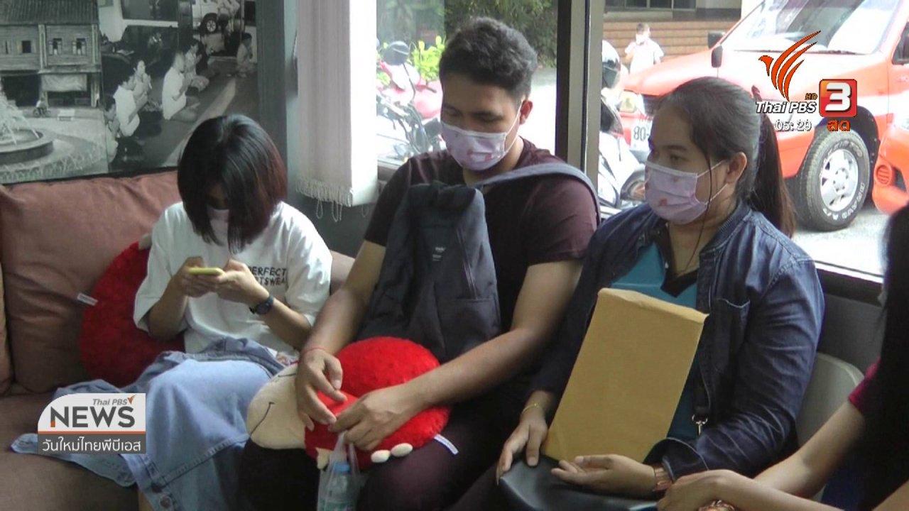 วันใหม่  ไทยพีบีเอส - วงแชร์ภาคใต้ล่มอีกเสียหายกว่า 20 ล้านบาท