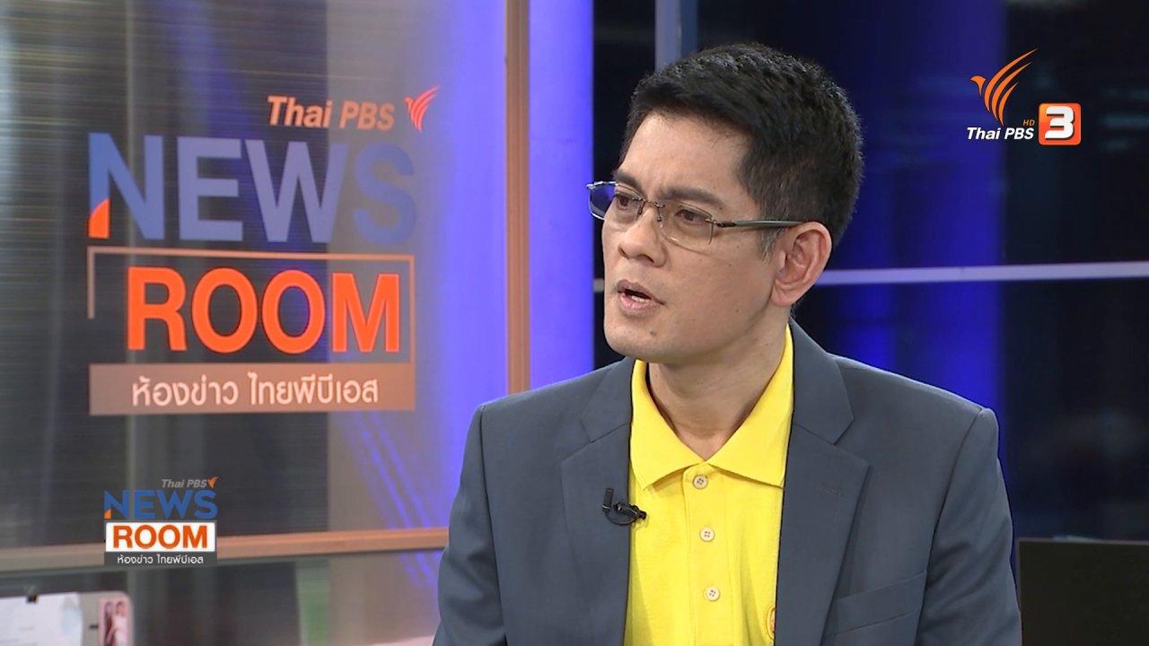 ห้องข่าว ไทยพีบีเอส NEWSROOM - พลังการให้ ต่อลมหายใจชุมพรคาบาน่า