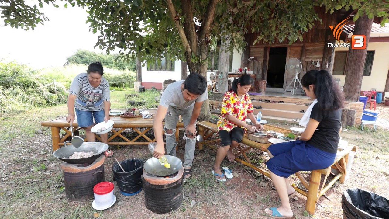 ภัตตาคารบ้านทุ่ง - สูตรอาหารพื้นบ้าน : ต้มโพล้งมะขามป้อม