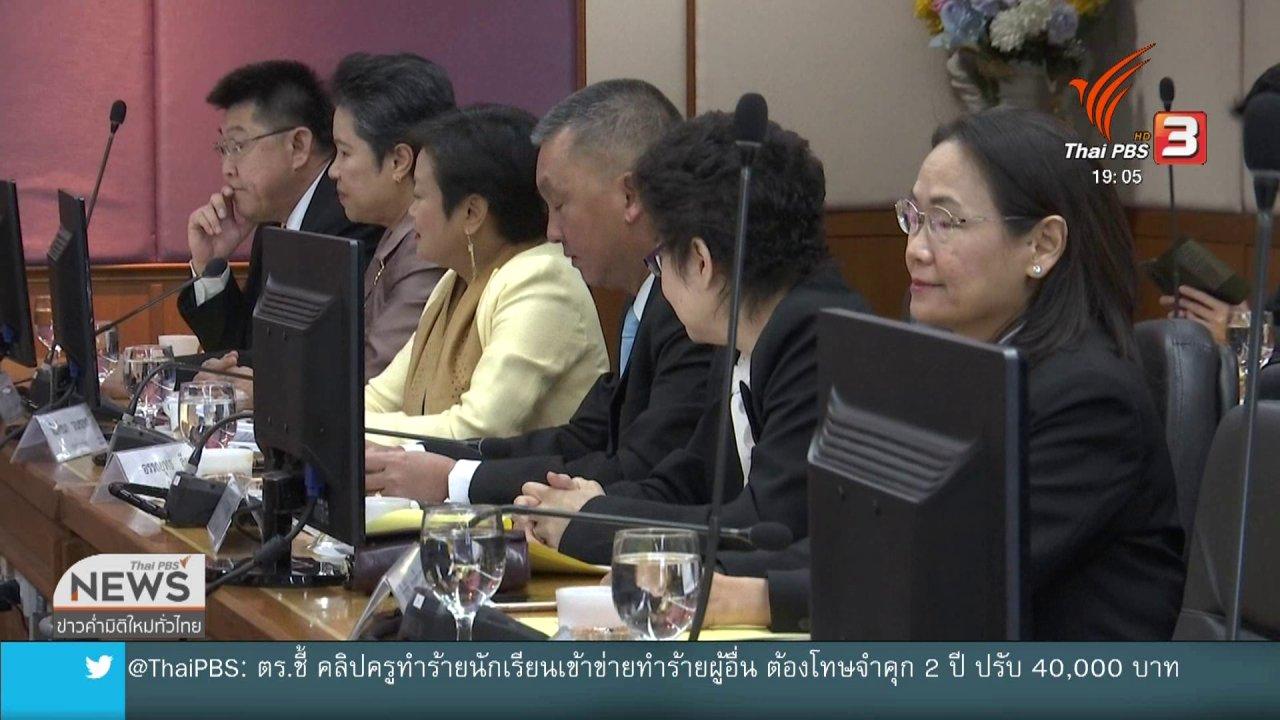ข่าวค่ำ มิติใหม่ทั่วไทย - ปรับขึ้นค่าแรงทุกจังหวัด 5 - 6 บาท
