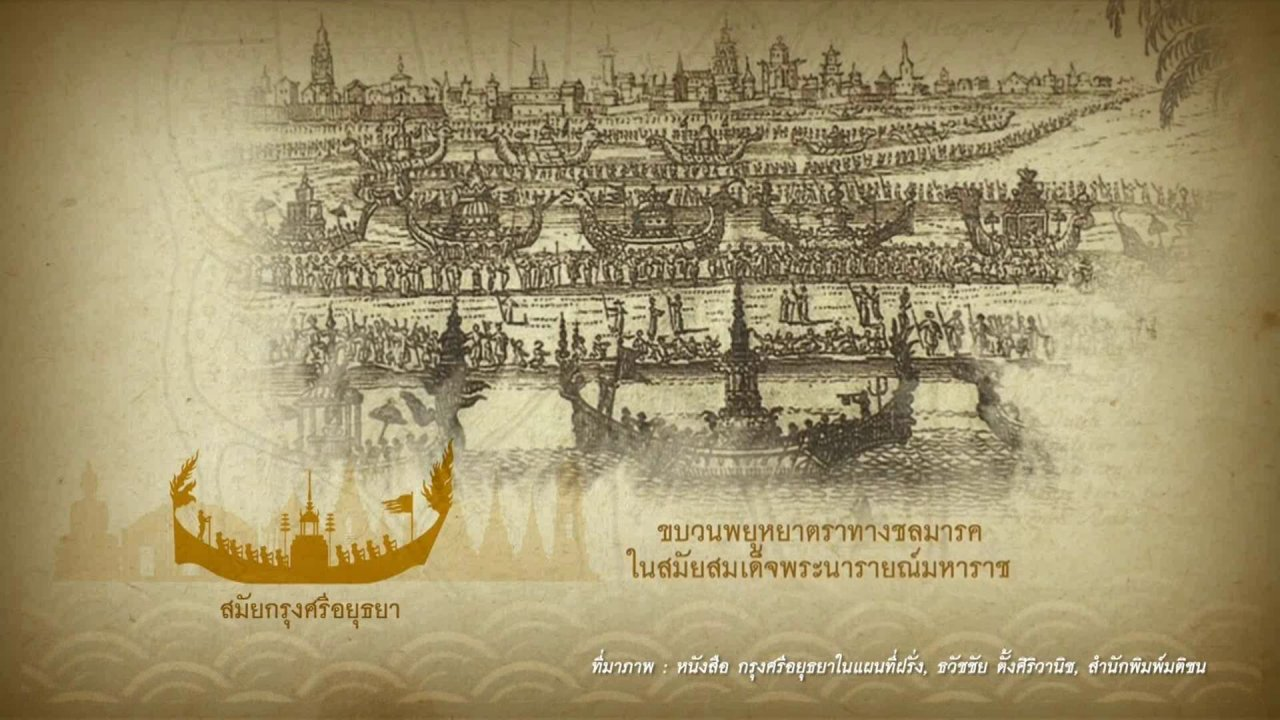 วันใหม่วาไรตี้ - จับตาข่าวเด่น : ปชช.เดินทางฟรี 12 ธ.ค. 62 ร่วมงานพระราชพิธีฯ