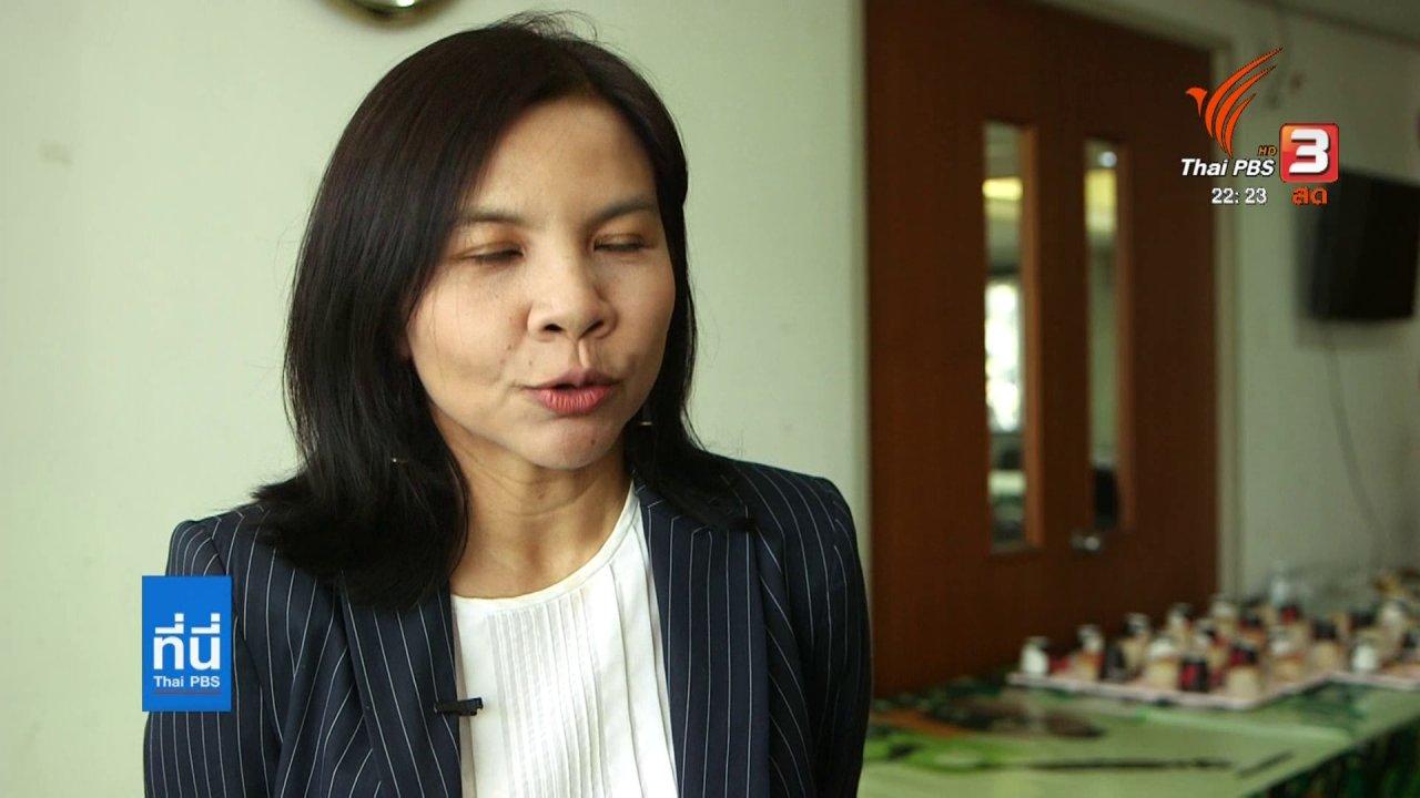 ที่นี่ Thai PBS - ประเด็นร้องเรียนสื่อสิ่งพิมพ์ - สื่อออนไลน์