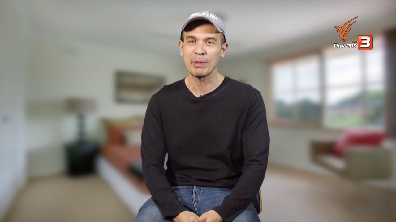 Chris Jobs - สาระน่ารู้จาก Chris Jobs : ความแตกต่างของ Housework / Homework