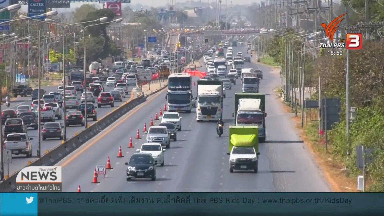 ข่าวค่ำ มิติใหม่ทั่วไทย - สระบุรีต่อเนื่องถึงพระนครศรีอยุธยา การจราจรไม่ติดขัด