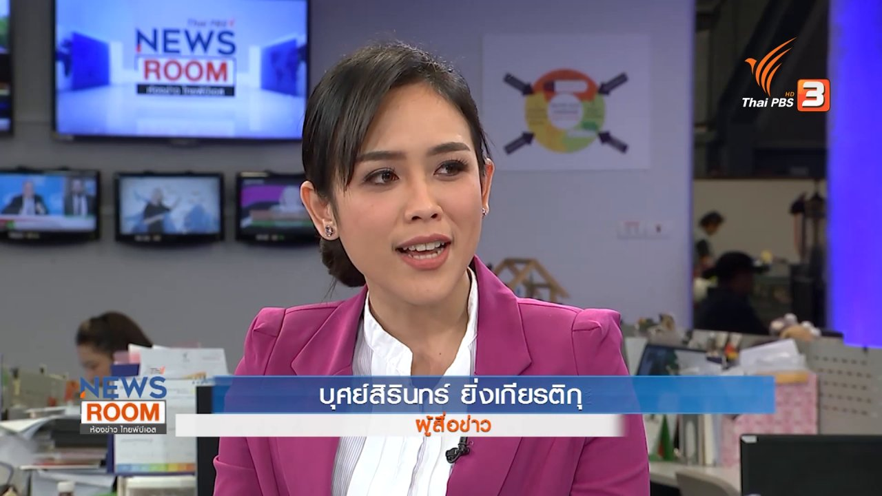ห้องข่าว ไทยพีบีเอส NEWSROOM - ระบบประปารูรั่ว ภัยแล้ง