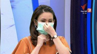 วันใหม่  ไทยพีบีเอส กินอยู่รู้รอบ : การป้องกันตัวจากเชื้อไวรัส.asf