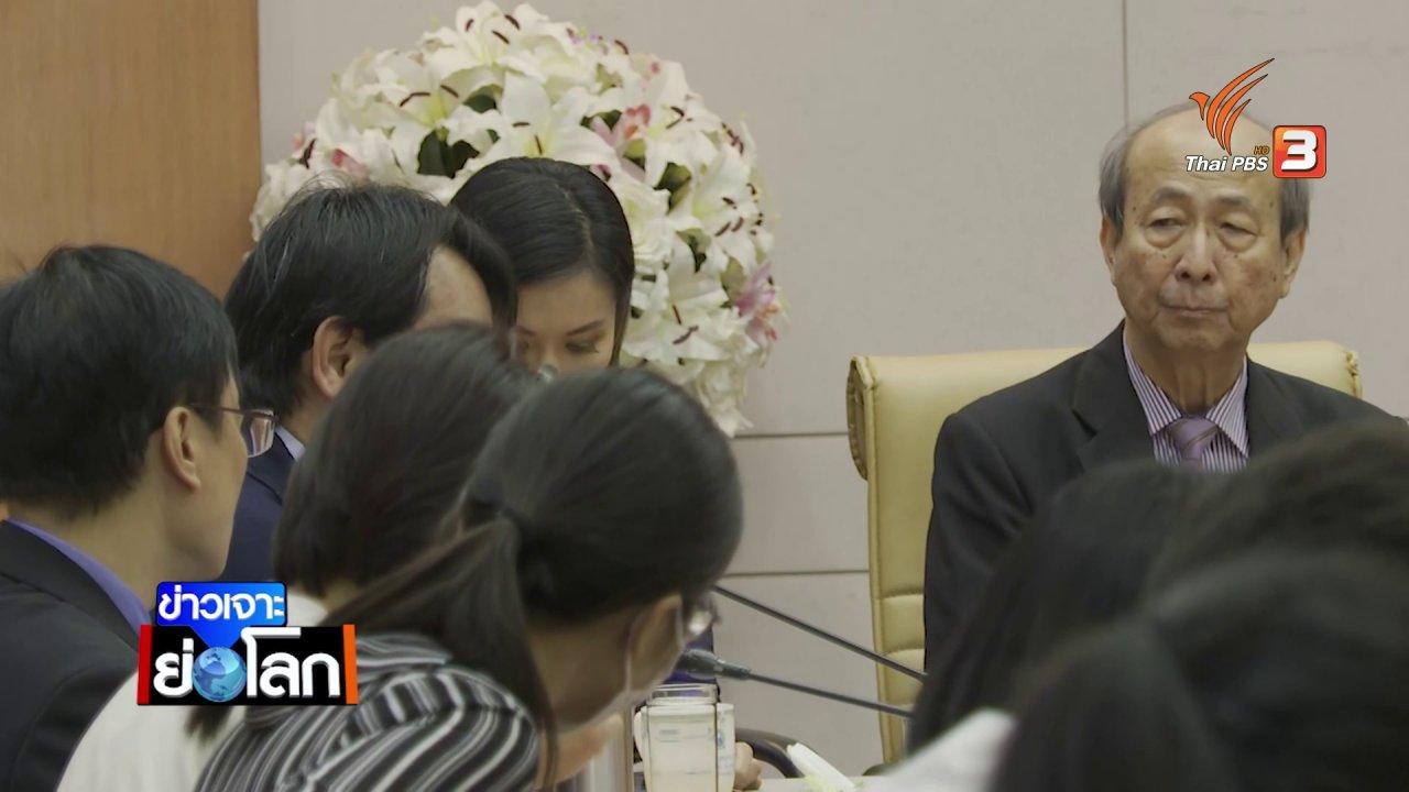 ข่าวเจาะย่อโลก - คนไทยคนแรกติดเชื้อไวรัสโคโรนานอกแผ่นดินจีน ท้าทายศักยภาพการควบคุมโรคของไทย