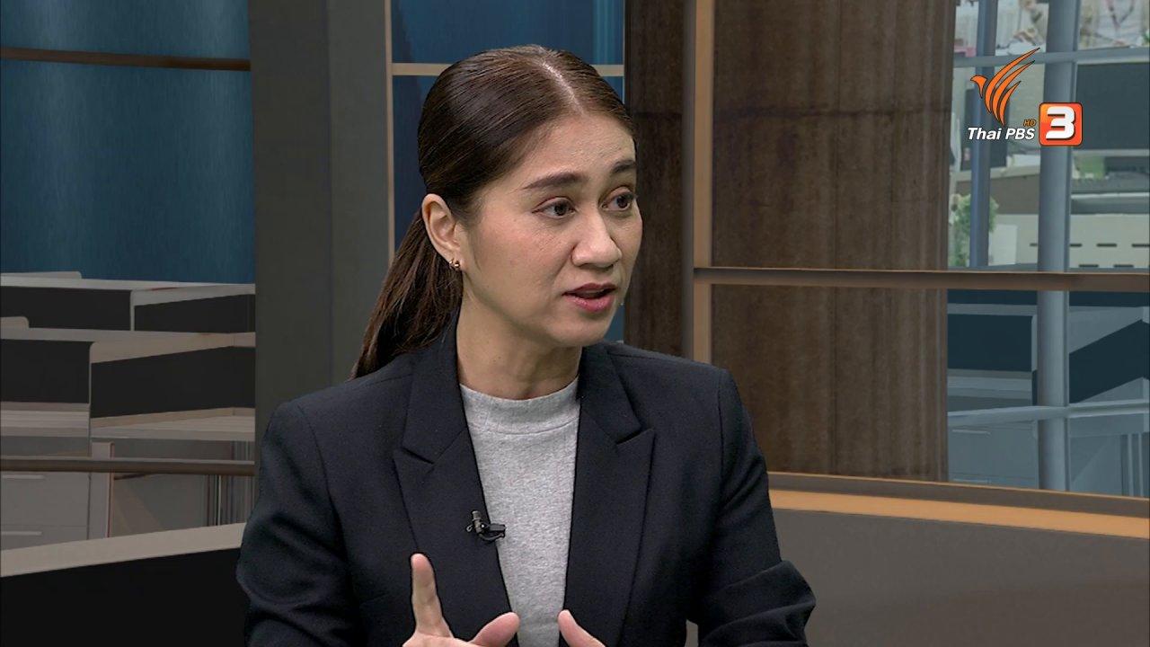 ห้องข่าว ไทยพีบีเอส NEWSROOM - โคโรนาสายพันธุ์ใหม่ ไวรัสการเมือง