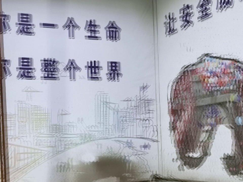 ข่าวเจาะย่อโลก - เจาะเทคโนโลยีจีนสร้างรถไฟใต้ดิน