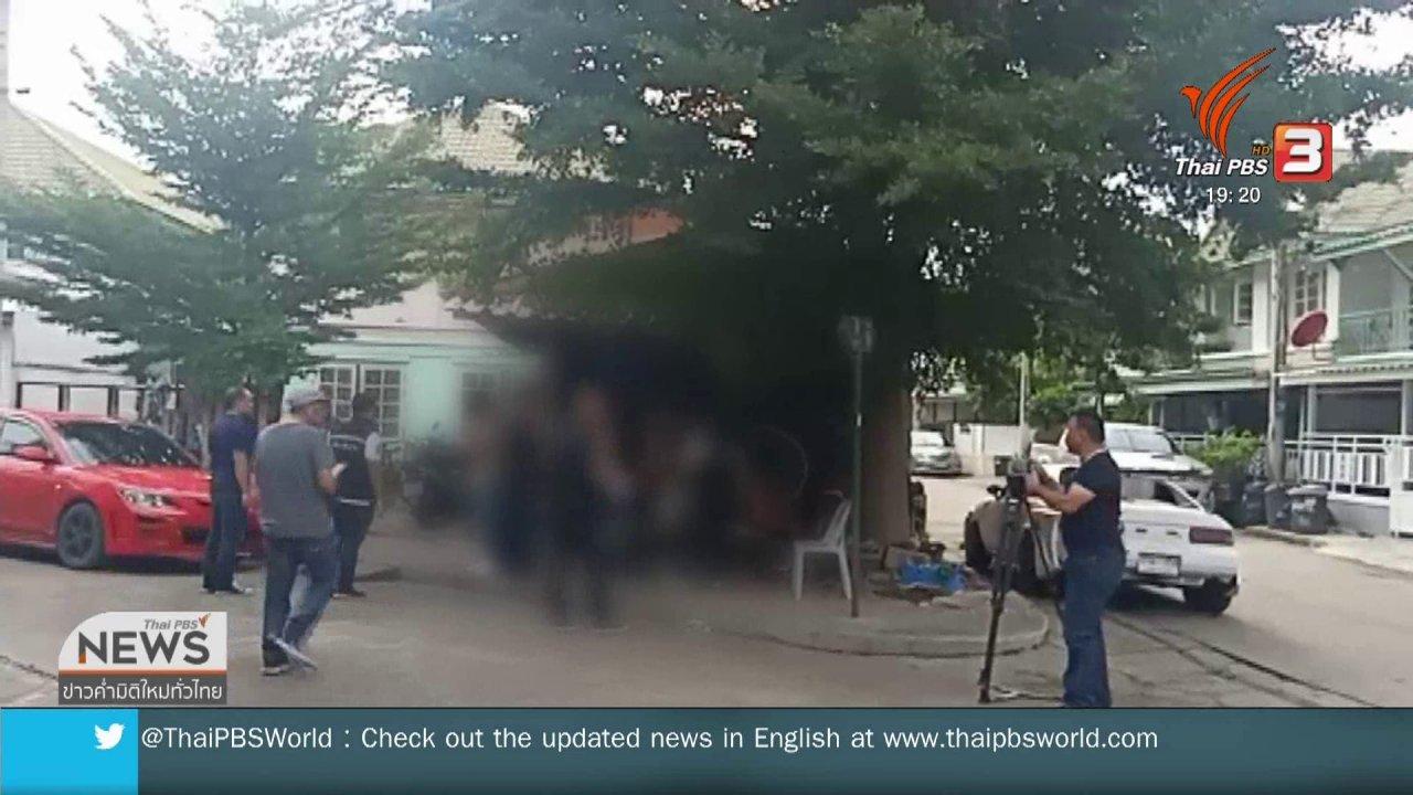 """ข่าวค่ำ มิติใหม่ทั่วไทย - แพทย์ระบุ """"ลัลลาเบล"""" เสียชีวิตจากพิษสุรา"""