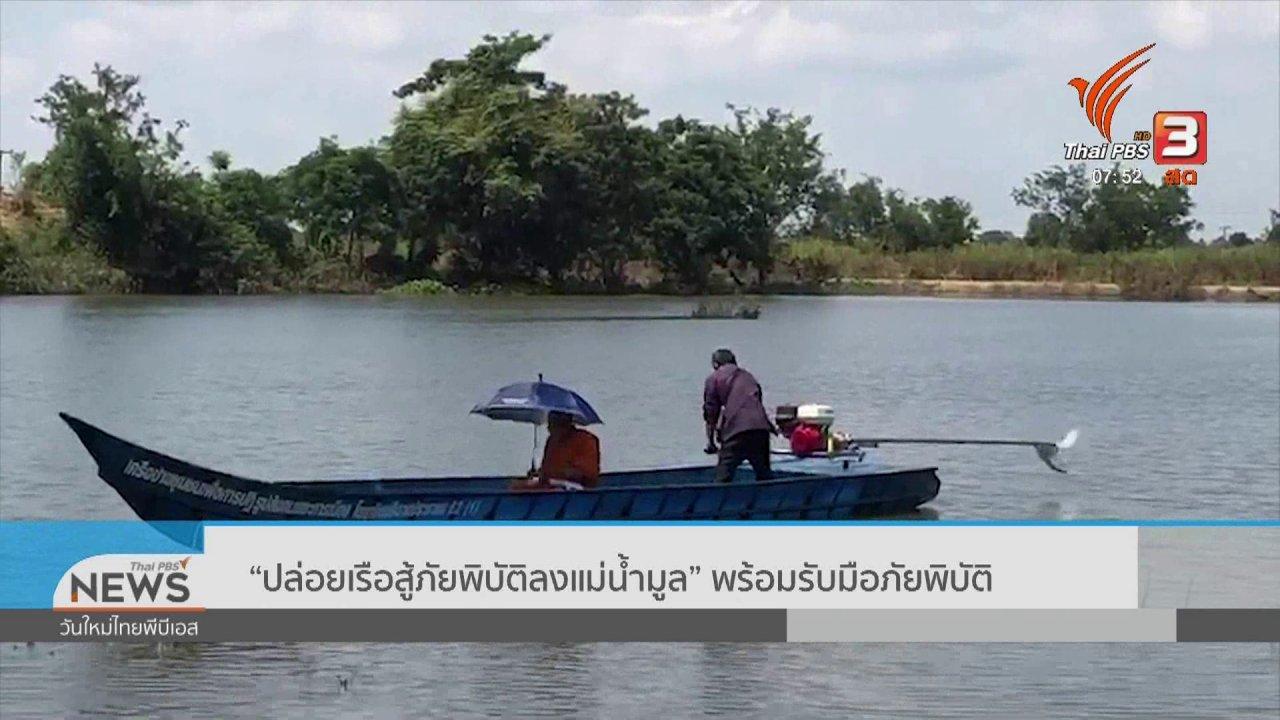 วันใหม่  ไทยพีบีเอส - C-site Report : ค้านคมนาคมขึ้นทะเบียนแกร็บถูกกฎหมาย