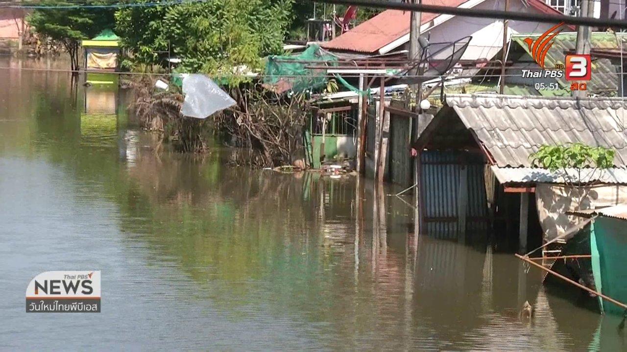 วันใหม่  ไทยพีบีเอส - คาดน้ำท่วมอุบลฯ เสียหายกว่า 1 หมื่นล้านบาท