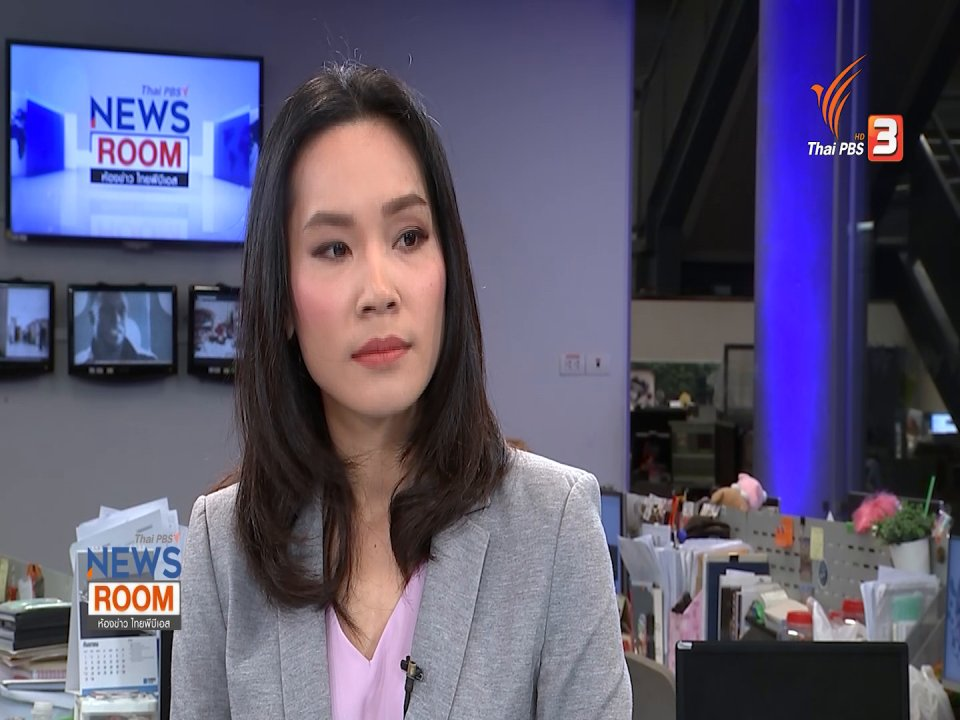 ห้องข่าว ไทยพีบีเอส NEWSROOM - ลักลอบทิ้งกากอุตสาหกรรมสะท้อนระบบจัดการล้มเหลว