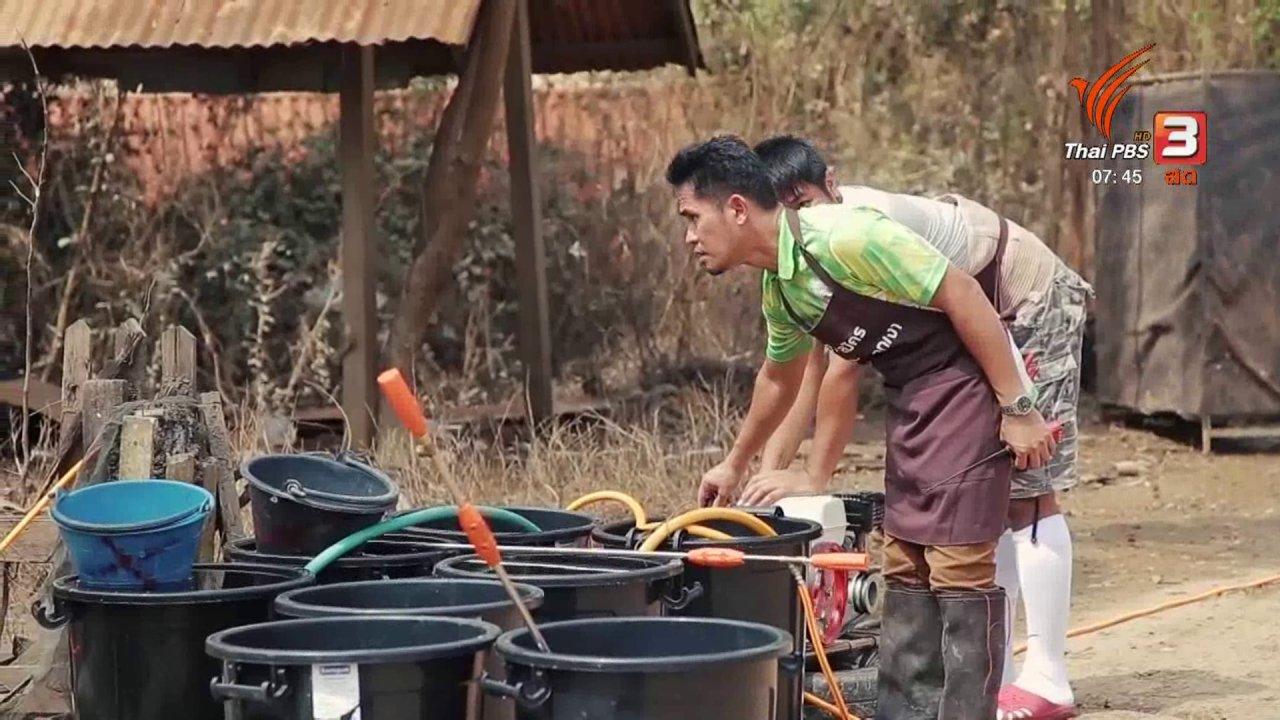 วันใหม่  ไทยพีบีเอส - C-site Report : มูลนิธิกระจกเงานำอาสาสมัครฟื้นฟูบ้านเรือน จ.อุบลราชธานี