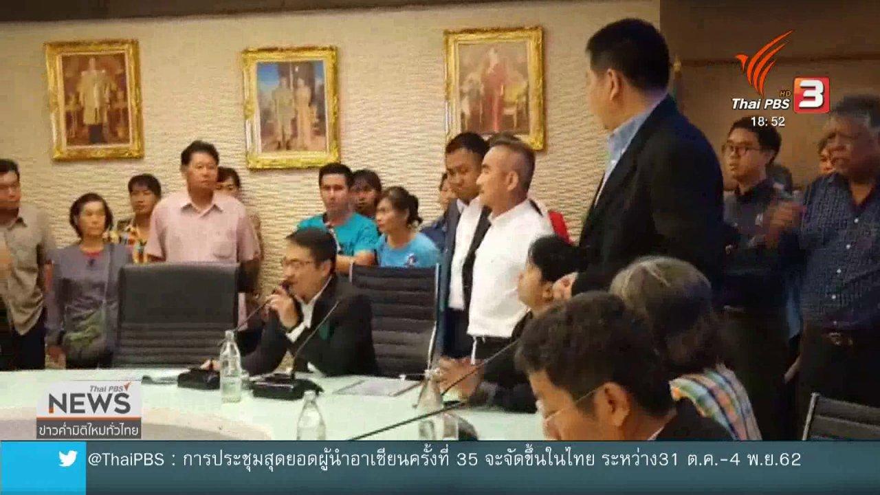 """ข่าวค่ำ มิติใหม่ทั่วไทย - จุดยืนกลุ่ม """"สนับสนุน - ต่อต้าน"""" สารเคมีเกษตร"""