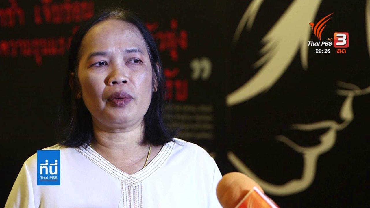 """ที่นี่ Thai PBS - ส่องกลยุทธ์ """"แยกกันเดิน"""" ในการเลือกตั้งซ่อมอีก 3 เขต"""