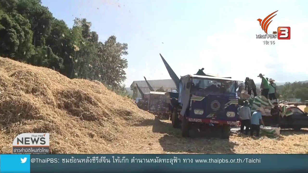 ข่าวค่ำ มิติใหม่ทั่วไทย - ข้อเสนอแก้ปัญหาหมอกควัน ภัยพิบัติอาเซียน
