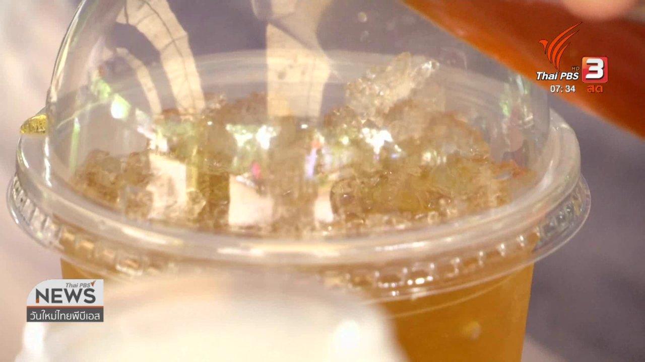 วันใหม่  ไทยพีบีเอส - ส่องความเสี่ยง : อ้อยอินทรีย์แก้ปัญหาการปนเปื้อนสารเคมีเกษตร