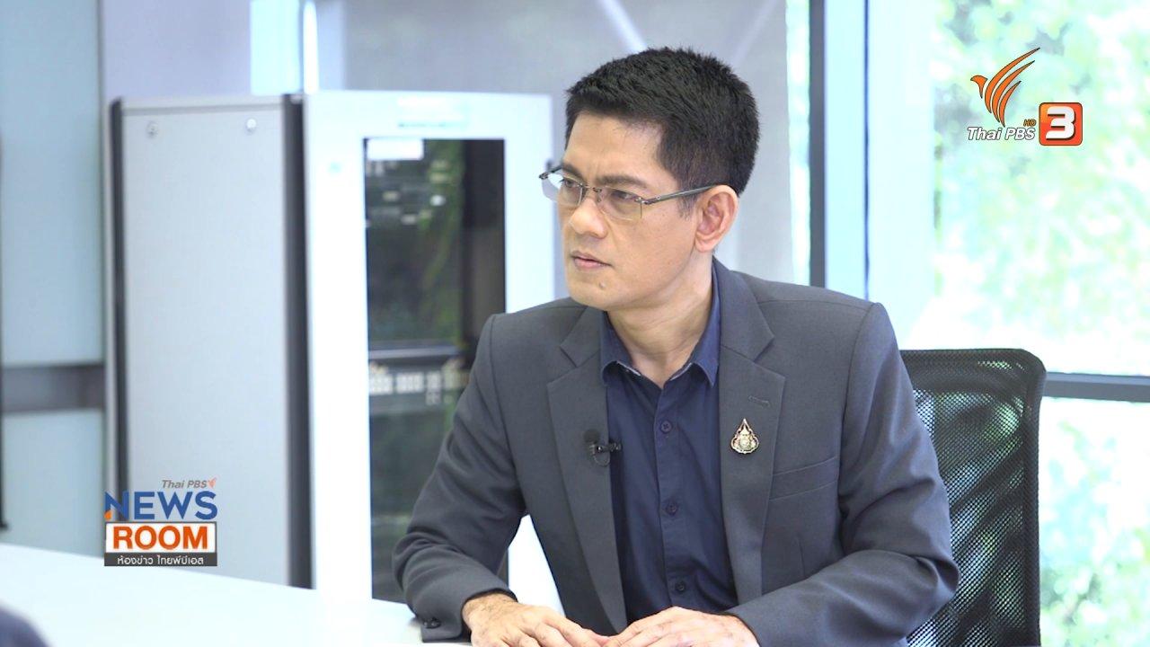 ห้องข่าว ไทยพีบีเอส NEWSROOM - หลังม่านการประชุมสุดยอดผู้นำอาเซียน