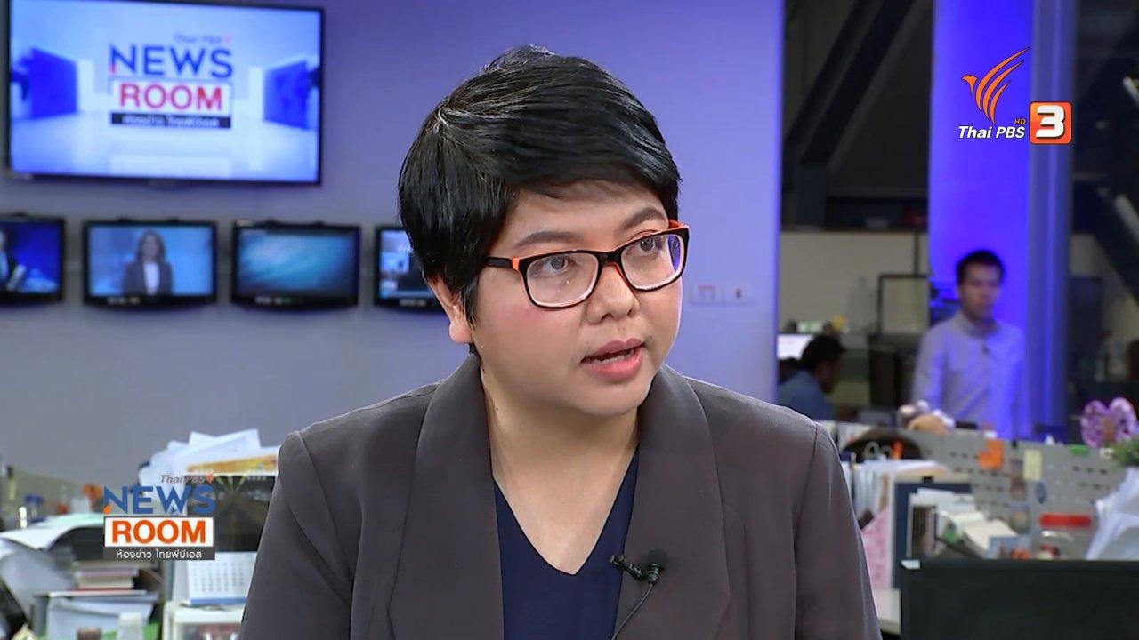 ห้องข่าว ไทยพีบีเอส NEWSROOM - เดินหน้าเจรจาเหมืองทอง