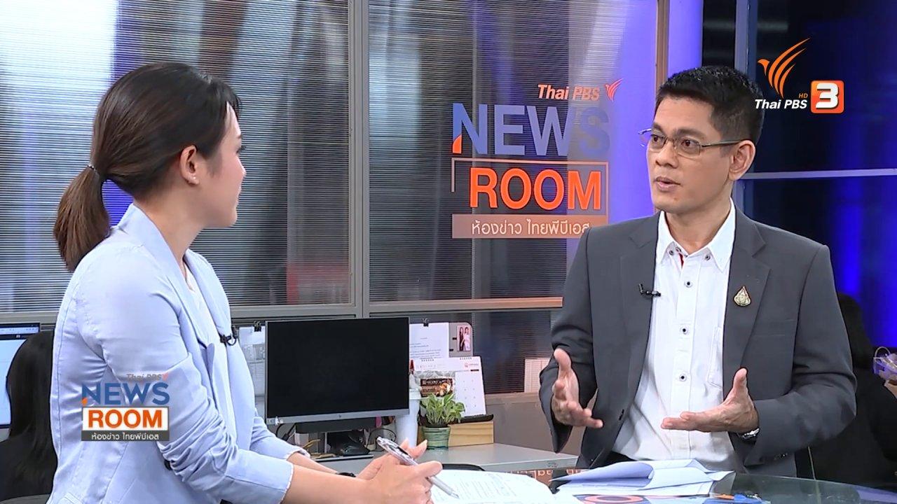 ห้องข่าว ไทยพีบีเอส NEWSROOM - ความหวาน ภัยคุกคามที่มอง (ไม่) เห็น