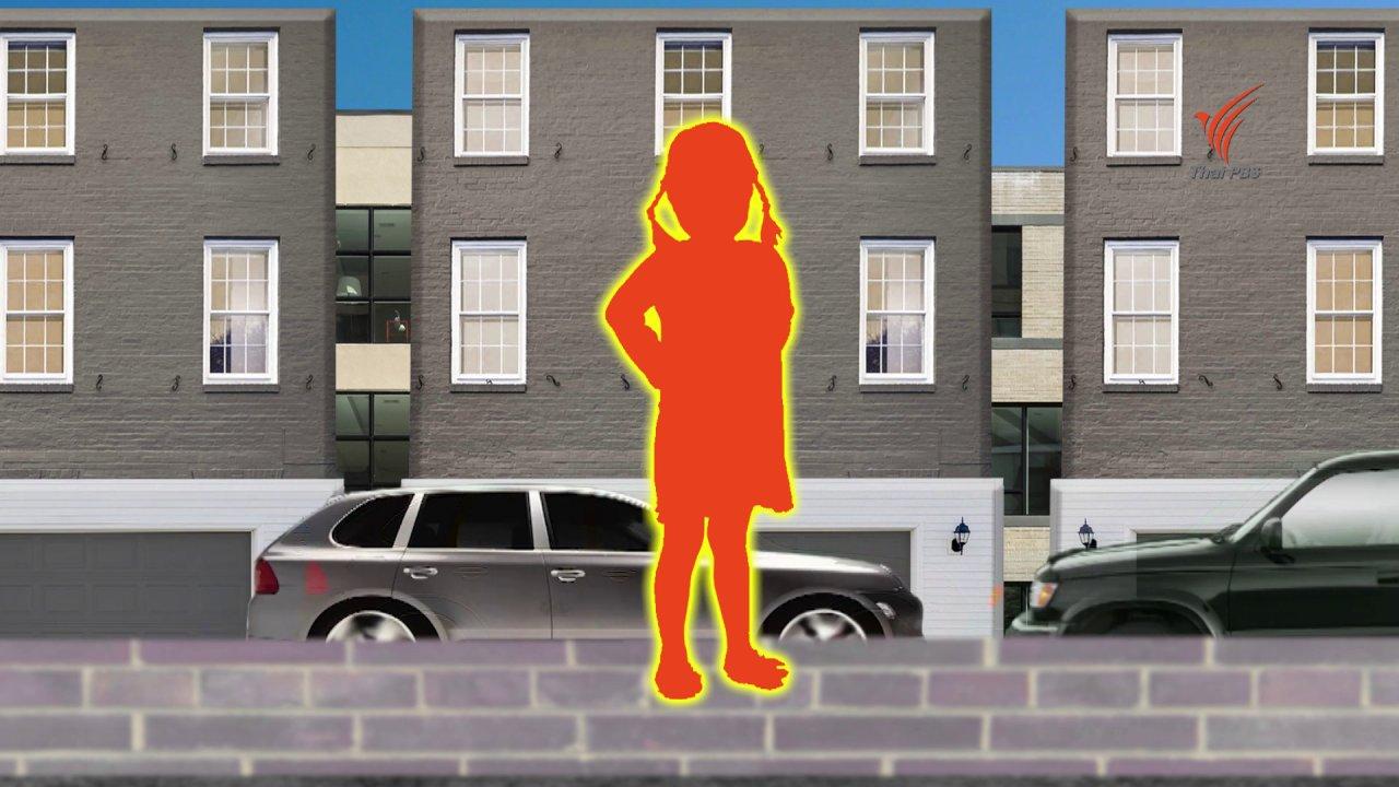 TataTitiToto ไดโนจอมป่วน - เกร็ดน่ารู้กับตาต้าตีตี้โตโต้ : การสอนเด็กข้ามถนนอย่างปลอดภัย