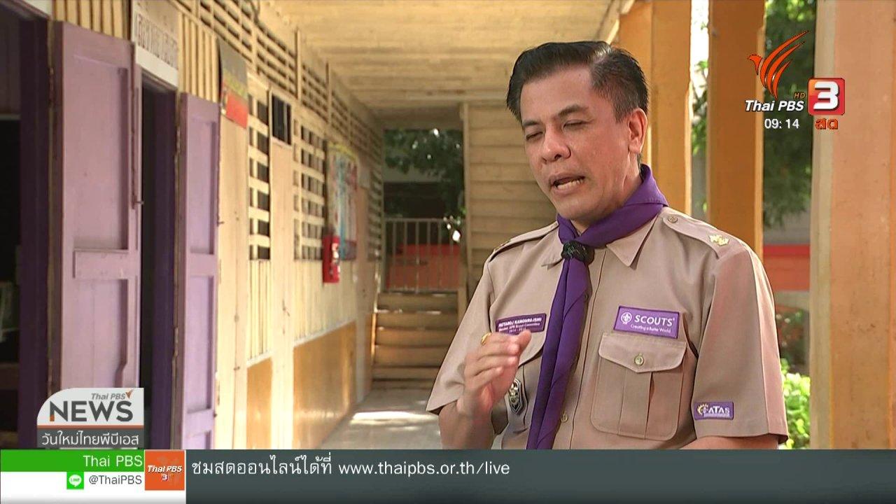 """วันใหม่วาไรตี้ - ประเด็นทางสังคม : """"โครงการเด็กไทยไม่กินหวาน"""" สร้างสุขนิสัย เพื่อเด็กไทยห่างไกลโรค"""