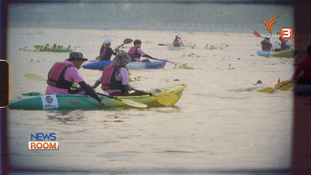 ห้องข่าว ไทยพีบีเอส NEWSROOM - พายเรือเก็บขยะแม่กลอง ปลุกส่วนร่วมท้องถิ่นจัดการน้ำ