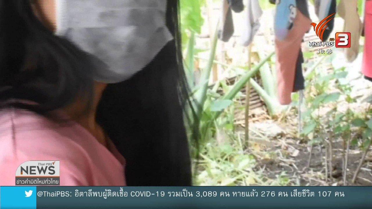 ข่าวค่ำ มิติใหม่ทั่วไทย - กักตัวหญิงอายุ 24 กลับจากเกาหลีใต้ จ.เชียงราย