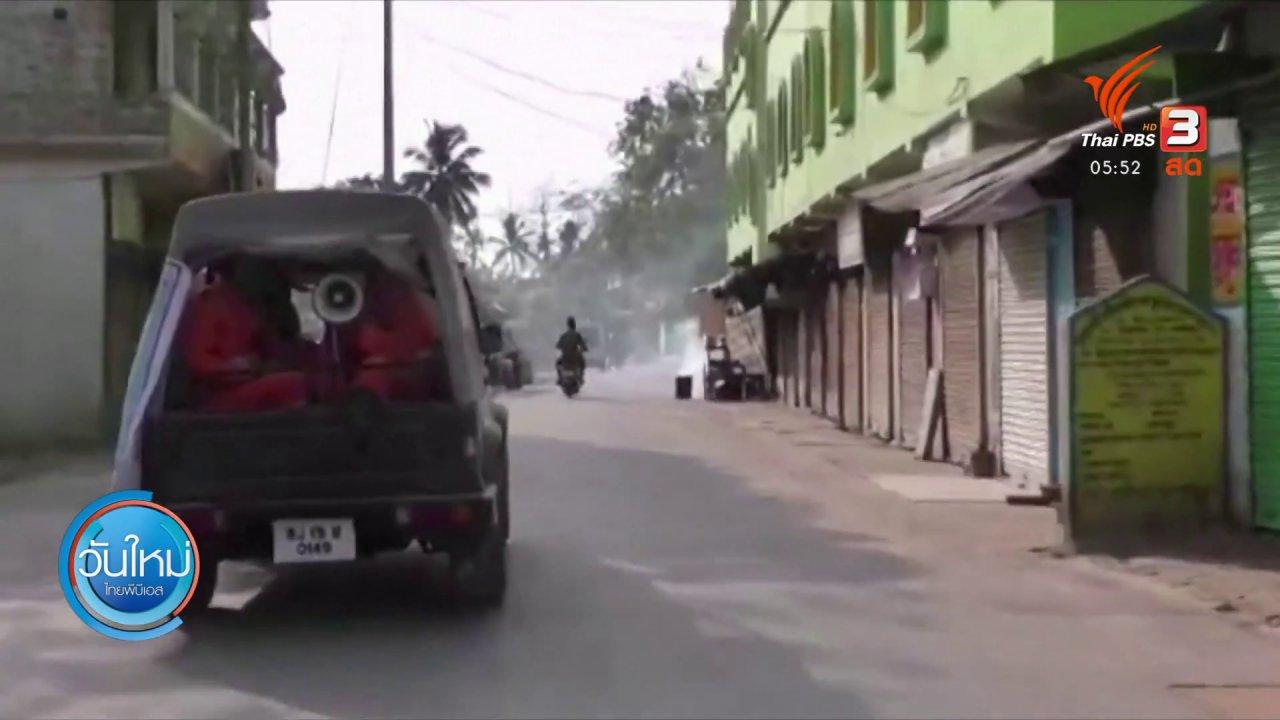 วันใหม่  ไทยพีบีเอส - อินเดียเตรียมรับมือพายุไซโคลน