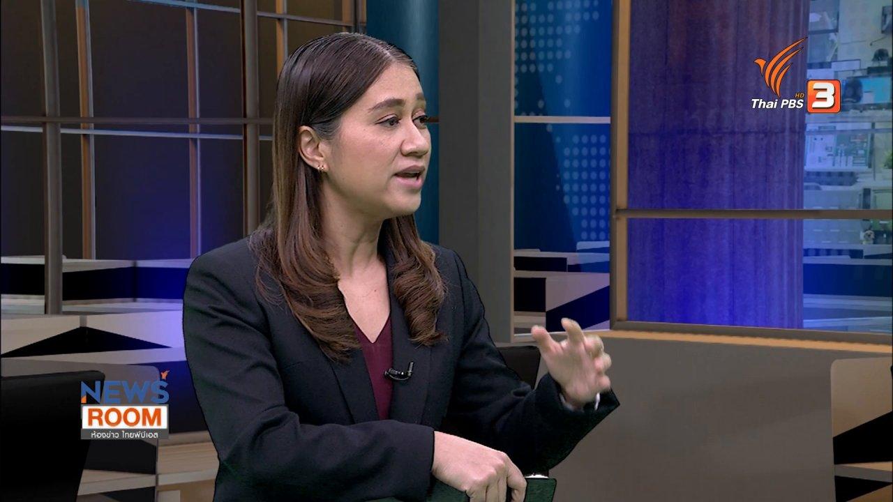 ห้องข่าว ไทยพีบีเอส NEWSROOM - อภิปราย พ.ร.ก.เงินกู้ จับตาการเมืองภายในพลังประชารัฐ