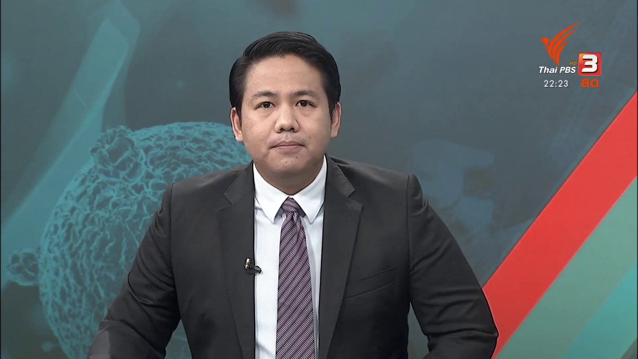 ที่นี่ Thai PBS - อภิปราย พ.ร.ก.เงินกู้วันแรก ฝ่ายค้านจี้ปมจัดสรรเงินเยียวยา 1 ล้านล้านบาท