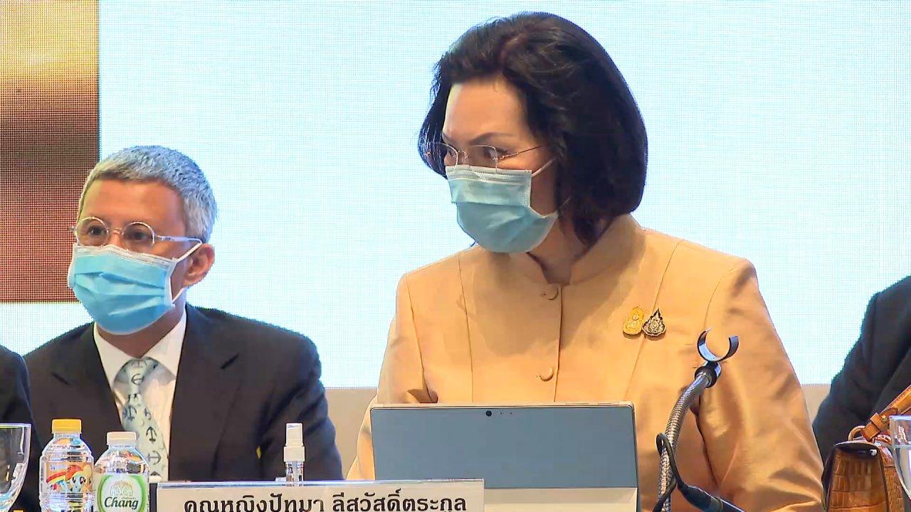 ประชุมคณะกรรมการโอลิมปิก.mp4