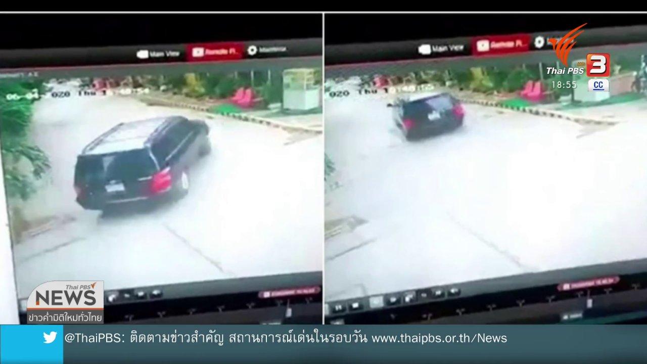 ข่าวค่ำ มิติใหม่ทั่วไทย - ไทย - กัมพูชาปฏิเสธ วันเฉลิม ถูกอุ้ม